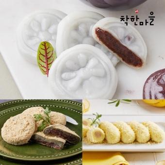[마음이가 인기3종set] 콩쑥개떡+바나나떡+앙금절편